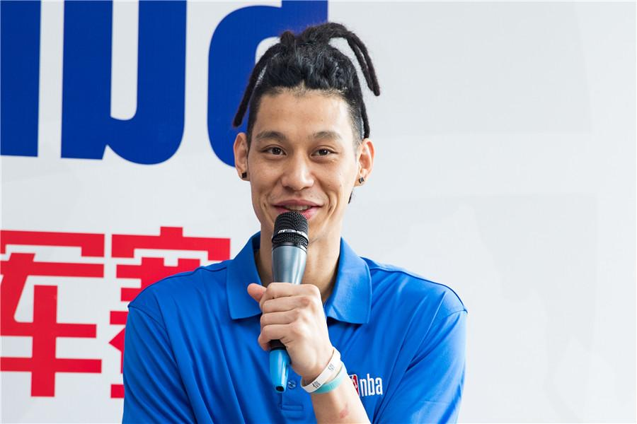 Jeremy Lin speaks at the opening ceremony of the training camp for the Jr. NBA World Championship in Beijing, June 28, 2018.  (Photo provided to chinadaily.com.cn)