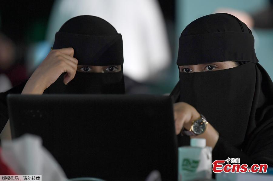 Saudi women attend a hackathon in Jeddah on July 31, 2018, prior to the start of the annual Hajj pilgrimage in the holy city of Mecca. More than 3,000 software developers and 18,000 computer and information-technology enthusiasts from more than 100 countries take part in Hajj hackathon in Jeddah until August 3. The three-day event, believed to be one of the biggest of its kind in the Middle East, tasks participants with creating technology and applications that will help make the Hajj experience easier and more enjoyable for pilgrims. (Photo/Agencies)