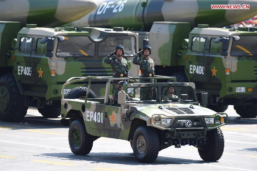 DF-26 missiles are displayed during the military parade to mark the 70th anniversary of the end of World War II, in Beijing, Sept. 3, 2015. (Photo/Xinhua)