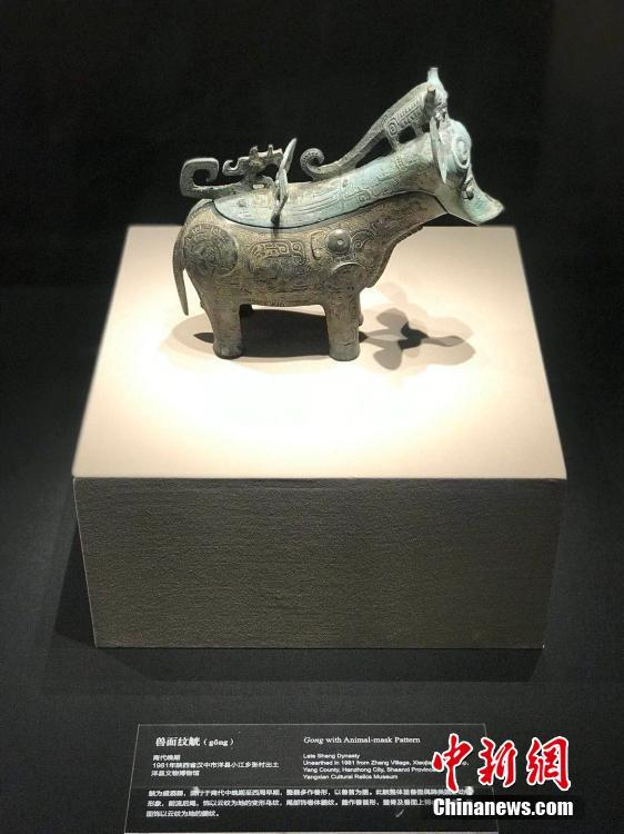 An exhibition of bronze relics is held in Chengdu City, Southwest China's Sichuan Province, Aug. 6, 2018. The exhibition includes more than 250 bronze relics from three regions ? the Chengdu Plain, the Guanzhong Plain and the Hanzhong Plain. It also includes 55 pieces recognized as national first-class relics. (Photo: China News Service/Yue Yitong)
