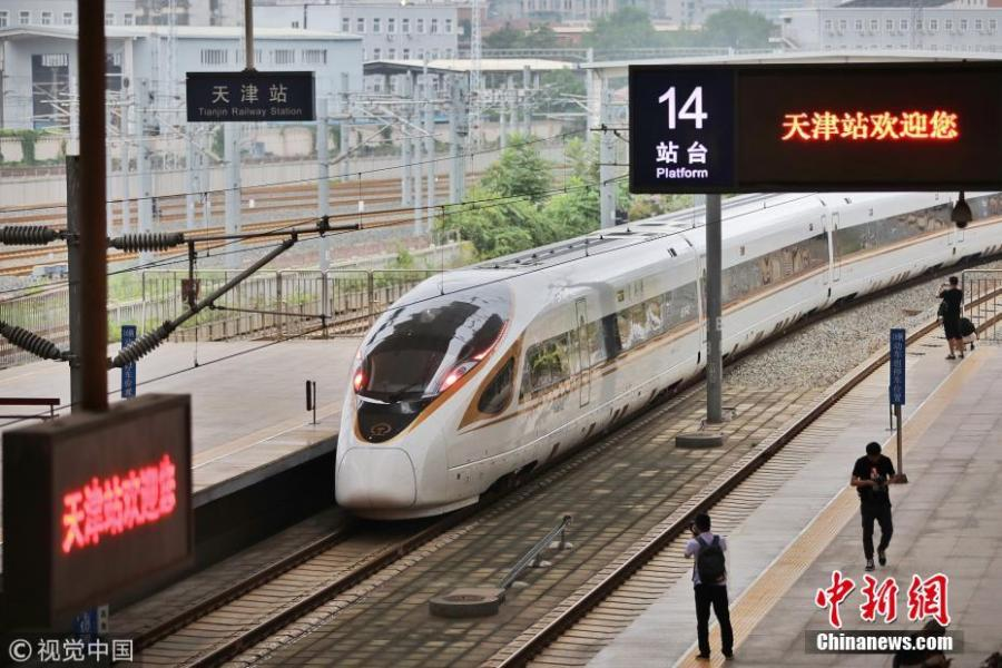The Fuxing train starts running along the Beijing-Tianjin intercity high-speed railway at 350 kilometers per hour, up from 300 km/h, on Aug. 8, 2018. The Beijing-Tianjin intercity high-speed railway, one of China\'s calling cards, opened in August 2008. In 10 years, it has carried 250 million passengers. (Photo/VCG)