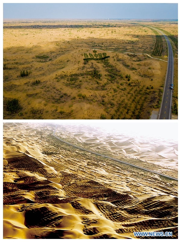 The combined photo shows the changes around the same highroad at the Kubuqi Desert in Hangjin Banner, north China\'s Inner Mongolia Autonomous Region. Kubuqi, the seventh largest desert in China, is a good example of China\'s success in alleviating desertification. About 6,460 square kilometers of the Kubuqi desert has been reclaimed in the last 30 years. (Xinhua/Peng Yuan)