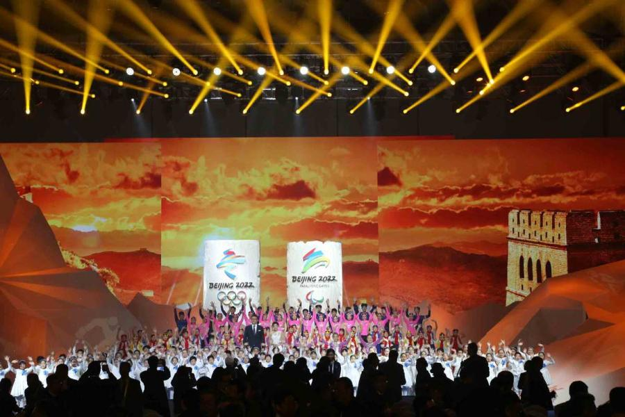 The emblems of the Beijing 2022 Winter Olympics and Paralympics are unveiled in the \
