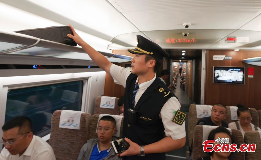The Fuxing train starts running along the Beijing-Tianjin intercity high-speed railway at 350 kilometers per hour, up from 300 km/h, on Aug. 8, 2018. The Beijing-Tianjin intercity high-speed railway, one of China\'s calling cards, opened in August 2008. In 10 years, it has carried 250 million passengers. The new bullet train cuts the travel time between two cities from 35 minutes to 30 minutes. (Photo: China News Service/Jia Tianyong)