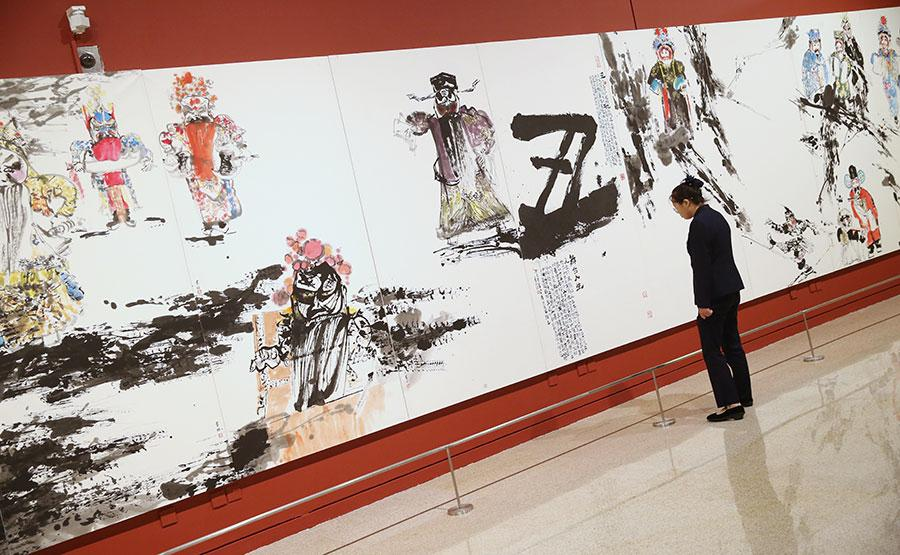Ma Shulin\'s solo exhibition is ongoing at the National Art Museum of China in Beijing. (Photo/China Daily)