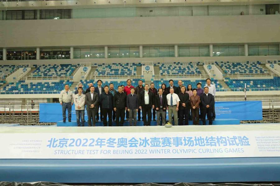 Delegates from the IOC and world\'s curling governing body visit the \