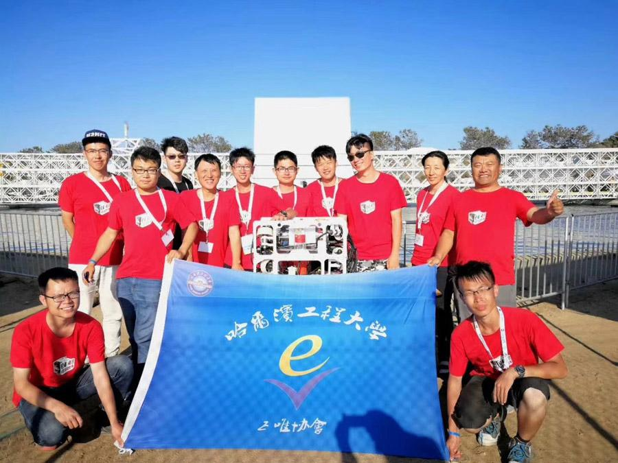 A Harbin Engineering University team wins the 21st RoboSub Competition in San Diego, California, the U.S., on Aug. 6, 2018. (Photo provided to chinadaily.com.cn)