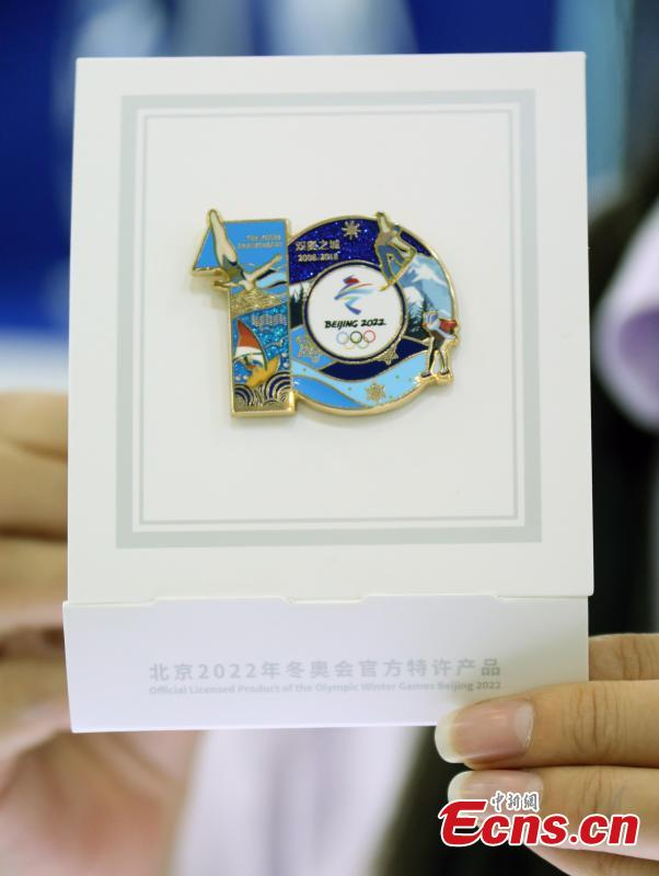 One of the nine sets of souvenirs released by the Beijing Organizing Committee for the 2022 Olympic and Paralympic Winter Games to mark the 10thanniversary of Beijing's hosting of the 2008 Summer Olympics, Aug. 8, 2018. The souvenirs include badges, a commemorative envelope and stamp albums. (Photo: China News Service/Ren Haixia)