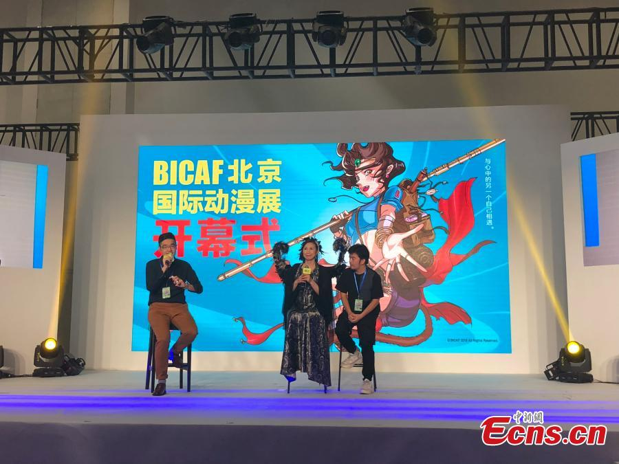 Photo taken on Aug. 8, 2018 shows the Beijing International Comics & Animation Festival (BICAF) in Beijing. Yoko Takahashi, a Japanese singer from Tokyo, sang three songs at the opening ceremony of the BICAF, one of the largest annual exhibitions in China in the sector. (Photo: China News Service/Piao Lina)