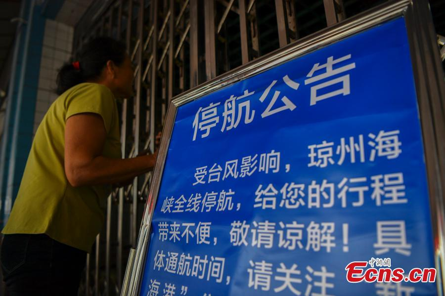 Photo taken on Aug. 10, 2018 shows ferry service across Qiongzhou Strait fully suspended due to strong winds in Qionghai City, Hainan Province. Winds in the strait between Guangdong and the island province of Hainan are forecast to hit 90 km/h. (Photo: China News Service/Luo Yunfei)
