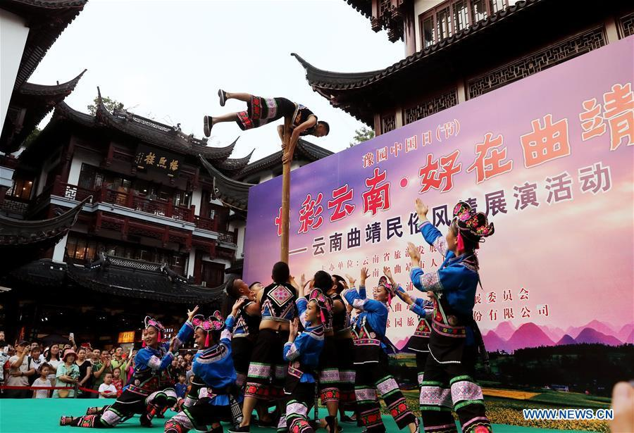 Dancers perform a dance of Yi ethnic group at the Yunnan folk art exhibition at Yuyuan Garden in east China\'s Shanghai, Aug. 10, 2018. The exhibition kicked off here on Friday and shows folk dances, local artwares and scenery from Qujing City of Yunnan Province. (Xinhua/Liu Ying)