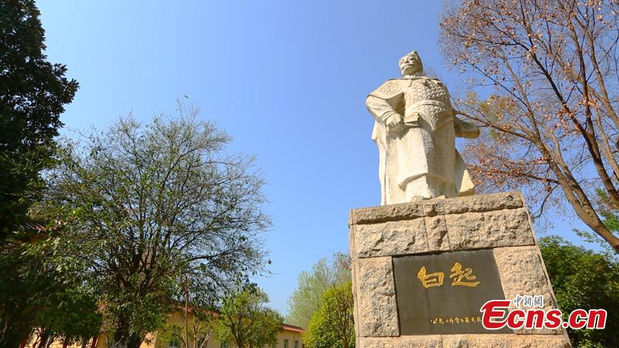 A statue of general Bai Qi in Qin Dynasty in Xiangyang City, Hubei Province. (Photo provided to China News Service)