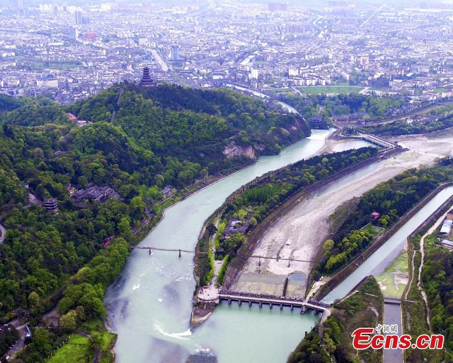File photo of Dujiangyan irrigation system, a major landmark in the development of water management and technology that is still discharging its functions. (Photo: China News Service/He Bo)