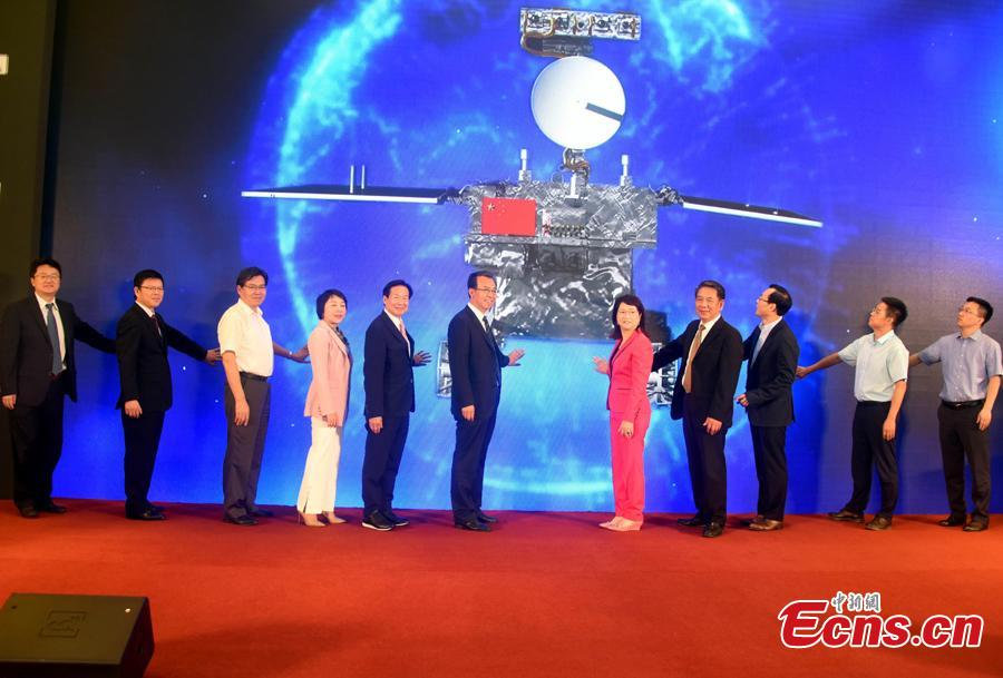 The lunar exploration center at the State Administration of Science, Technology and Industry for National Defense starts a global contest to find a name for the Chang\'e-4 rover at an event in Beijing, Aug. 15, 2018. (Photo: China News Service/Sun Zifa)