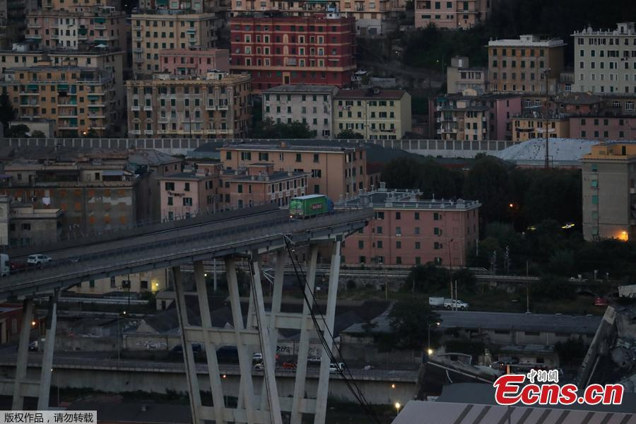 The collapsed Morandi Bridge is seen in the Italian port city of Genoa, Italy August 14, 2018. The bridge connects the highway A10 to the western part of the city, near a populous neighborhood called Sampierdarena.At least 26 people were killed in the accident. (Photo/Agencies)
