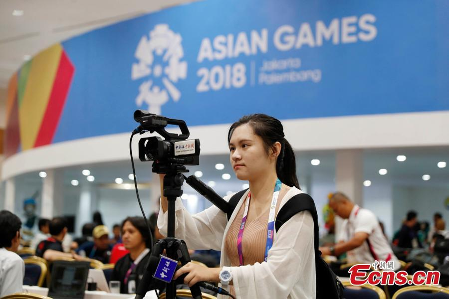 A view of the press center for the 18thAsian Games in Palembang, Indonesia, Aug. 15, 2018. A total of 11,300 athletes from 45 National Olympic Committees will compete in the Asian Games set to be played from August 18 to September 2, according to the latest data from the Olympic Council of Asia. (Photo: China News Service/Liu Guanguan)