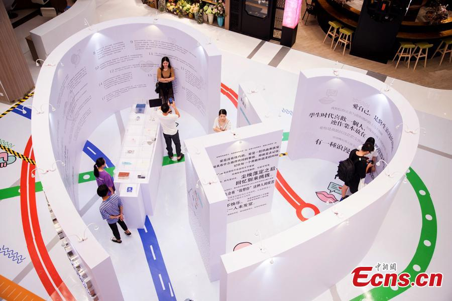 An exhibition devoted to the wreckage of lost love is held in Art Mall in Fuzhou City, East China\'s Fujian Province, Aug. 16, 2018. The exhibition collected the detritus of relations that had turned sour - unwanted love letters, photos, and gifts as well as the stories of brokenhearted people. The curator of the exhibition, named 'Healing', said the show aimed at encouraging people to reconcile with their pasts. (Photo: China News Service/Li Nanxuan)