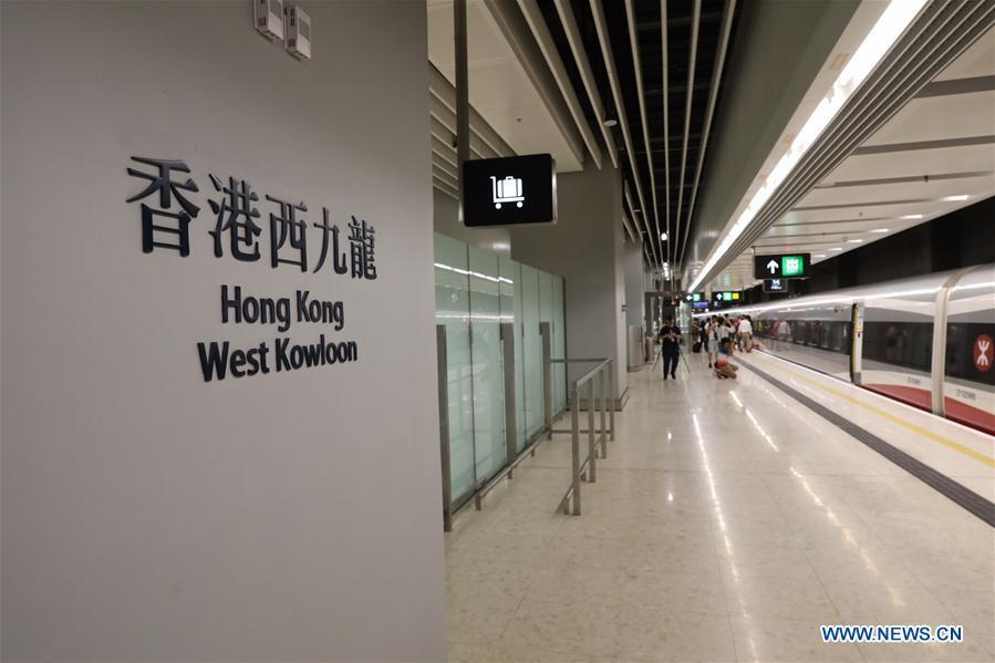 Photo taken on Aug. 16, 2018 shows the West Kowloon Station of the Guangzhou-Shenzhen-Hong Kong Express Rail Link (XRL), in Hong Kong, south China. The trial run of the Hong Kong Section of XRL has been completed on Thursday. The 26-km Hong Kong section of the XRL links up Hong Kong with the mega high-speed rail network of the Chinese mainland. (Xinhua/Lui Siu Wai)