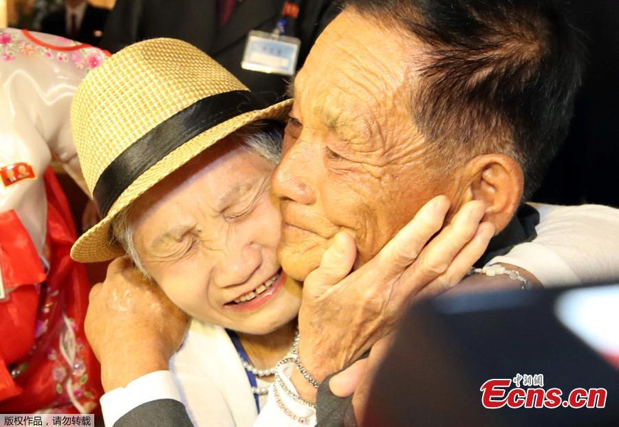 Members of separated families reunite in Mount Kumgang in the southeast of the Democratic People\'s Republic of Korea on Aug. 20, 2018.(Photo/Agencies)