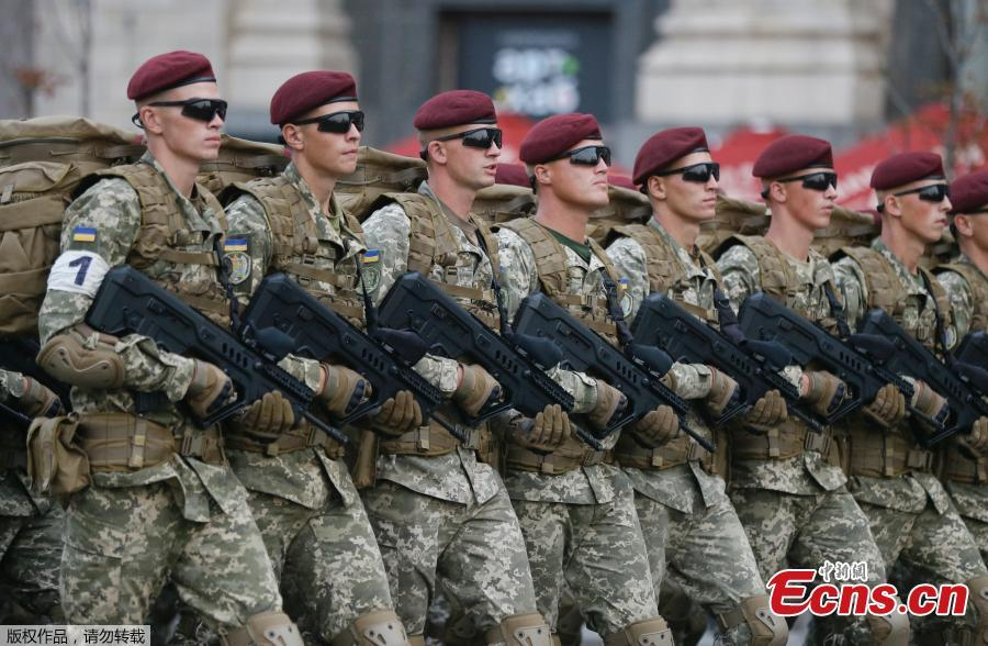 Ukrainian serviceman takes part in a rehearsal for the Independence Day military parade in central Kiev, Ukraine August 20, 2018. (Photo/Agencies)