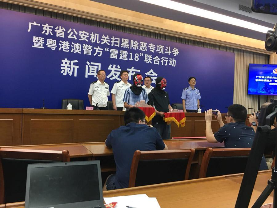 People are awarded at the news conference in Guangzhou, capital of South China\'s Guangdong province, on Aug 23, 2018. (Photo provided to chinadaily.com.cn) The focus will be on exposing and shutting down criminal networks, he told reporters at a news conference in Guangzhou, the provincial capital, on Thursday.  Police across Guangdong have busted several gangs active in the rural areas this year.
