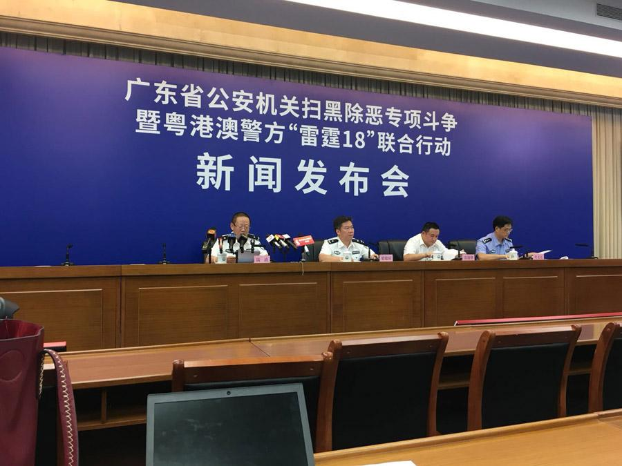 Police officers are present at a news conference in Guangzhou, capital of South China\'s Guangdong province, on Aug 23, 2018. (Photo provided to chinadaily.com.cn) Security authorities in southern China's Guangdong province have reiterated their zero tolerance policy for secret societies and violent gangs who threaten lives and property in rural areas.  The province will redouble its efforts to clamp down on organized crime and launch more targeted campaigns in the coming months, said Liang Ruiguo, political commissar of the Guangdong Department of Public Security's Criminal Investigation Bureau.