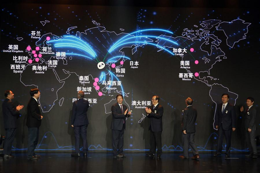 A screen displays countries where China\'s giant pandas are located worldwide. The display was unveiled at the opening ceremony of the inaugural China Giant Panda International Culture Week in Beijing on Thursday.(Photo/CHINA DAILY)  The search will begin soon for an iconic giant panda image that can represent Chinese culture in international cultural communications and activities.  Designers from home and abroad will first be invited to fully experience giant panda habitats in Sichuan, Shaanxi and Gansu provinces, the China Intercontinental Communication Center said on Thursday at the opening ceremony of the first China Giant Panda International Culture Week in Beijing.