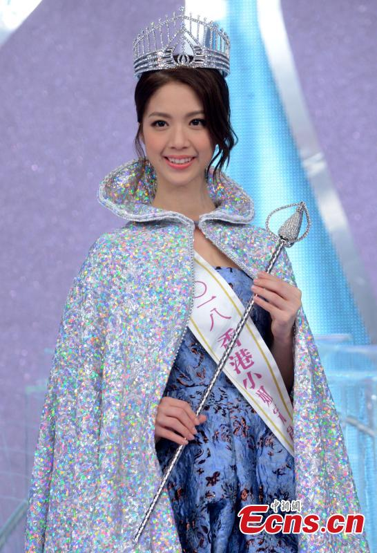 Hera Chan is crowned Miss Hong Kong 2018 in Hong Kong, Aug. 26, 2018. (Photo: China News Service/Deng Qingle)