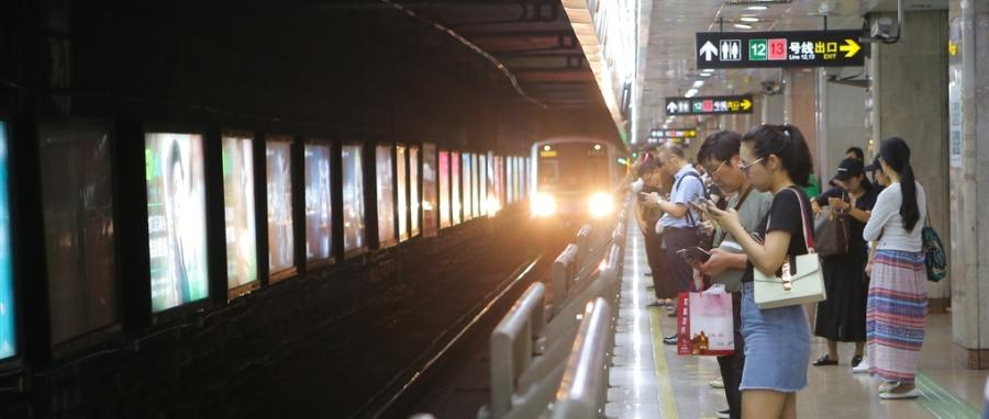 Present: The 16 lines of Shanghai Metro transport averagely 10 million people daily. Since Line 1 was completed in 1995, the length of Metro rails has stretched to 630 kilometers, and another 43km is scheduled to start operation by the end of the year. (Photo/Shine.cn)