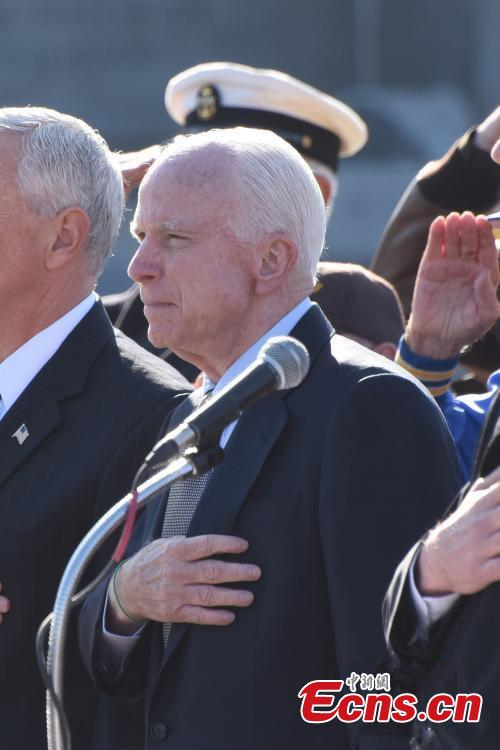 File photo taken in Dec. 2016 shows senator John McCain at the 75th anniversary of the Pearl Harbor attack in Washington, D.C. John McCain, a former prisoner of war in Vietnam who ran for president in 2008 as a maverick Republican and became a prominent critic of President Donald Trump, died on Saturday. He was 81. (Photo: China News Service/Diao Haiyang)