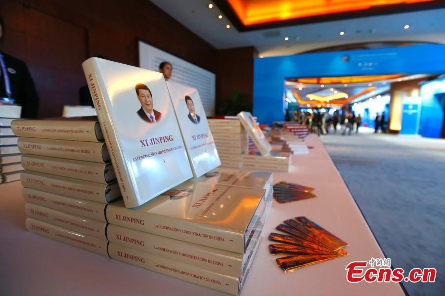 Chinese President Xi Jinping\'s book on governance on display at the media center for the Forum on China-Africa Cooperation (FOCAC) in Beijing, Aug. 29, 2018. Covering about 8,300 square meters, the center has eight functional zones, including an area for press conferences and cultural display. The FOCAC was founded in 2000 and its membership had grown by June to include China, 53 African countries with diplomatic relations with China and the African Union Commission, according to the FOCAC website. (Photo: China News Service/Fu Tian)