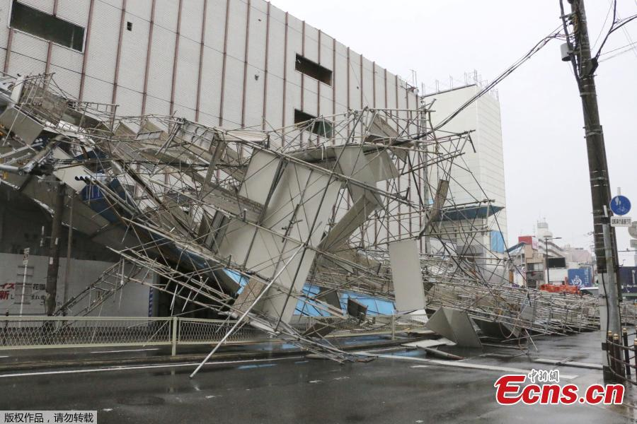 A building damaged by Typhoon Jebi is seen in Osaka, western Japan,?in this photo taken by Kyodo September 4, 2018.(Photo/Agencies)
