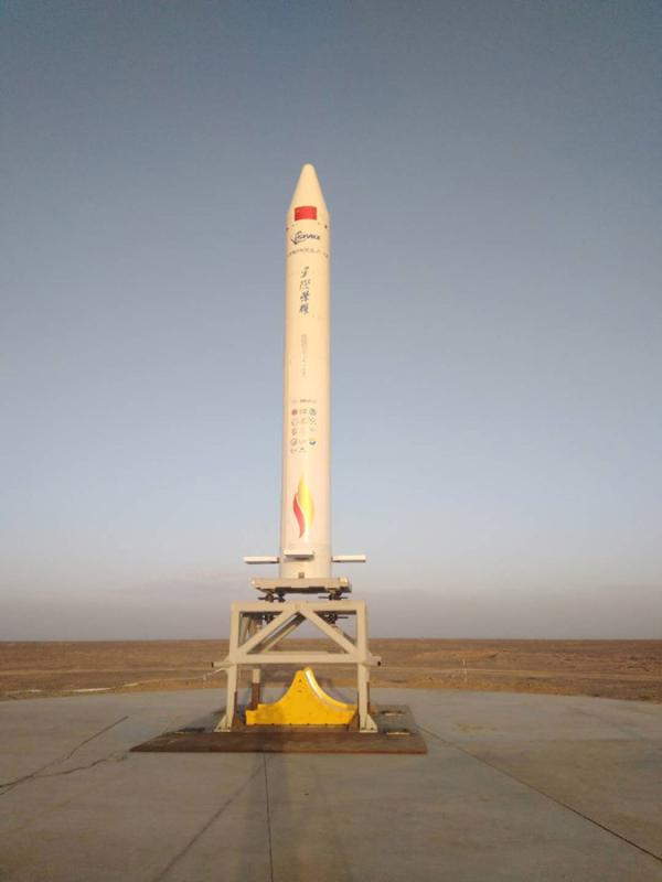 The privately built rocket. (Photo/chinadaily.com.cn)
