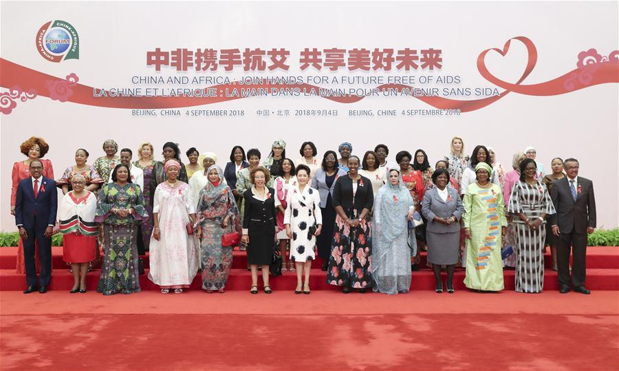 Peng Liyuan (C, front), the wife of Chinese President Xi Jinping, attends a China-Africa meeting on HIV/AIDS prevention and control in Beijing, capital of China, Sept. 4, 2018. Peng, together with spouses of African heads of state and government, launched an initiative at the meeting for joint efforts by China and Africa to combat HIV/AIDS. (Xinhua/Ding Haitao)