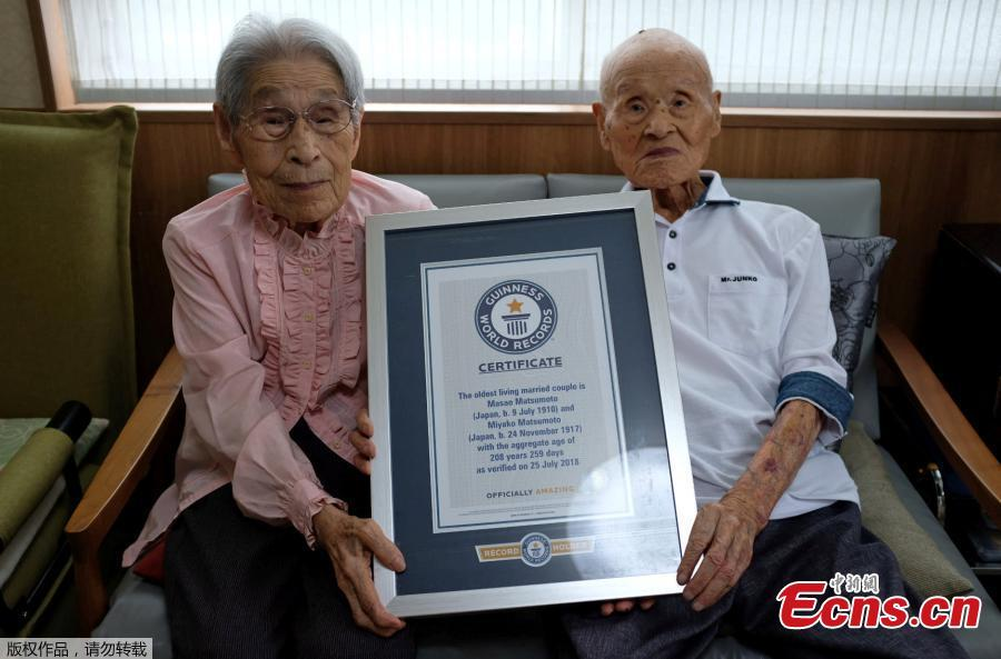 World\'s oldest living married couple Masao Matsumoto (R) and Miyako Matsumoto poses with the Guinness World Record certificate at a nursing house in Takamatsu, Kagawa prefecture, Japan, Sept. 4, 2018. Japan is known for its abundance of centenarians and can now lay claim to having the world\'s oldest living married couple, with a combined age of 208 - a feat the wife credits to her patience during 80 years of marriage. Masao Matsumoto, 108, and his 100-year-old wife, Miyako, have been confirmed as the oldest living spouses by aggregate age by Guinness World Records, having been married since October 1937. (Photo/Agencies)