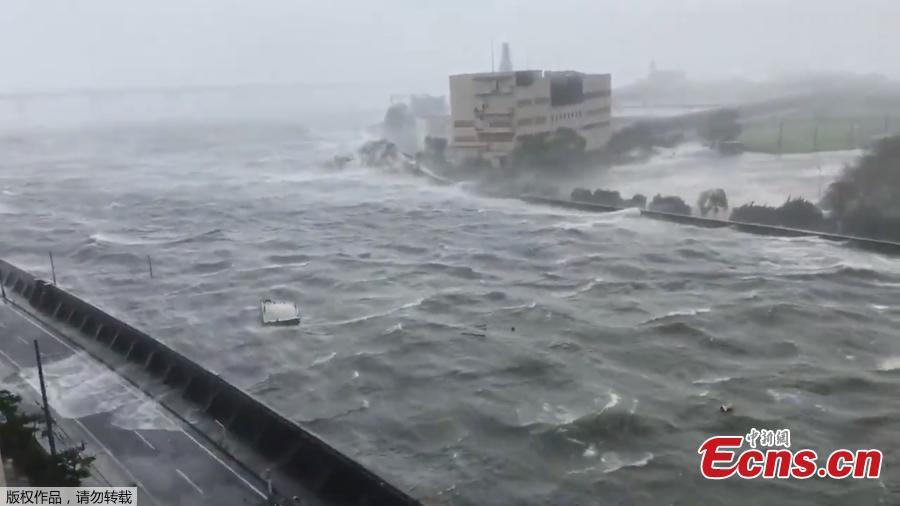 Intense high wind from Typhoon Jebi blows in Nishinomiya City, Hyogo Prefecture, Japan September 4, 2018, in this still image taken from a video obtained from social media.(Photo/Agencies)
