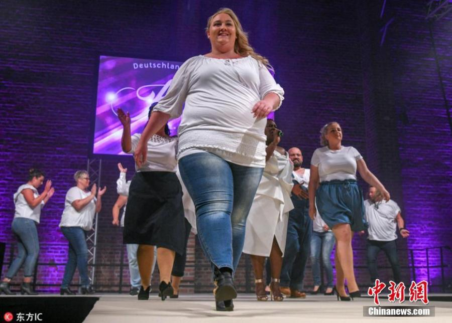 A beauty pageant for plus-size women in Germany
