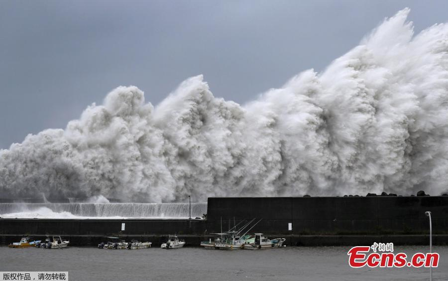 High waves triggered by Typhoon Jebi are seen at a fishing port in Aki,Kochi Prefecture, western Japan,in this photo taken by Kyodo September 4, 2018.(Photo/Agencies)