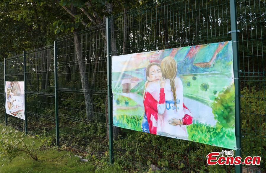 A painting at the entrance to the \