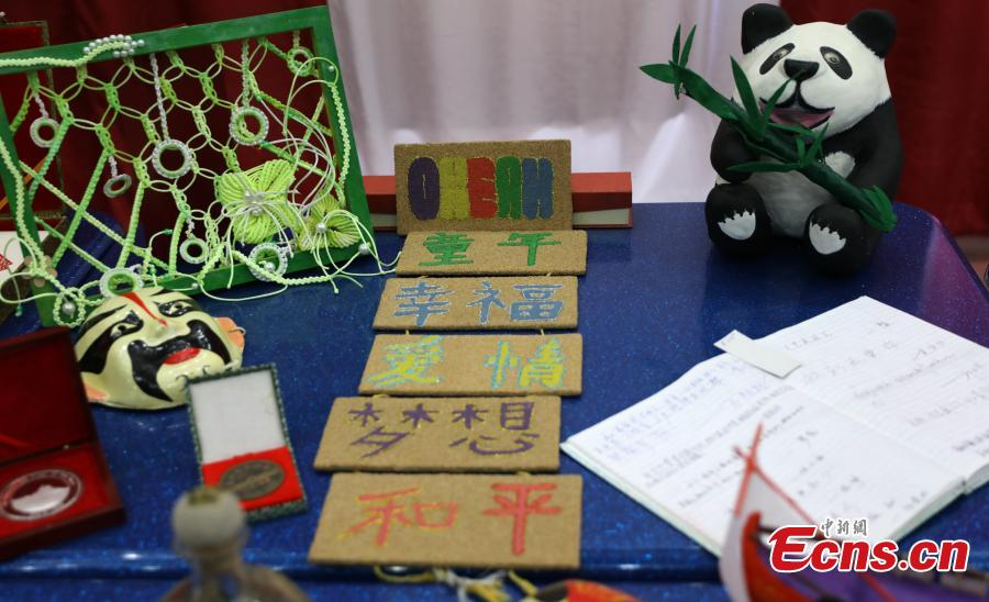 Souvenirs left by Chinese children who sought assistance at the \