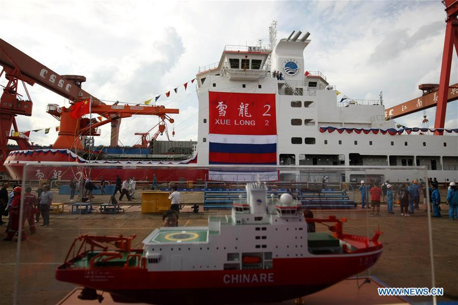 Photo shows China\'s first domestically-built polar research vessel and icebreaker \