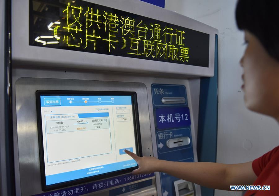 A citizen prints a high-speed railway ticket from Shenzhen North Station to Hong Kong West Kowloon Station in Shenzhen, south China\'s Guangdong Province, Sept. 10, 2018. The Guangzhou-Shenzhen-Hong Kong high-speed railway will officially start operation on Sept. 23. The sale of the tickets began on Monday. (Xinhua/Mao Siqian)