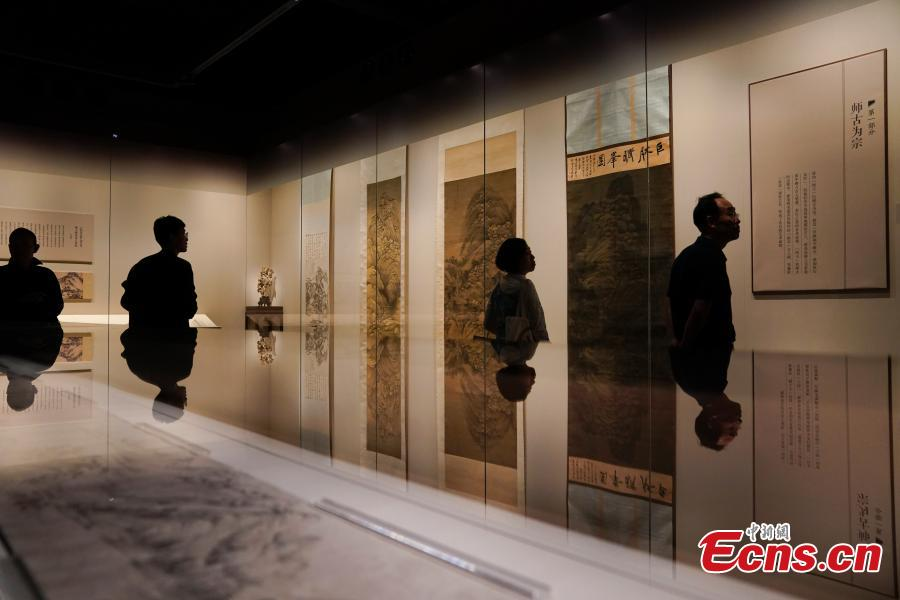 An exhibition of paintings by the Four Wangs, Chinese landscape painters Wang Shimin, Wang Jian, Wang Hui, and Wang Yuanqi, who were members of the group known as the Six Masters of the early Qing period, opens at the Palace Museum, Beijing, Sept. 11, 2018. The museum and the Hunan Fine Arts Publishing House jointly released the \
