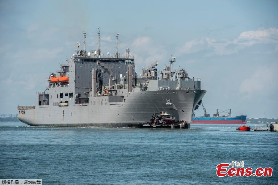 The Military Sealift Command dry cargo and ammunition ship USNS Lewis and Clark (T-AKE 2) departs Naval Station Norfolk, Virginia, Sept. 10, 2018. There are nearly 30 ships preparing to get underway from Naval Station Norfolk and Joint Expeditionary Base Little Creek as Hurricane Florence is forecasted to bring high winds and rain to the Mid-Atlantic coast. Ships will be directed to areas of the Atlantic where they will be best postured for storm avoidance. (Photo/Agencies)