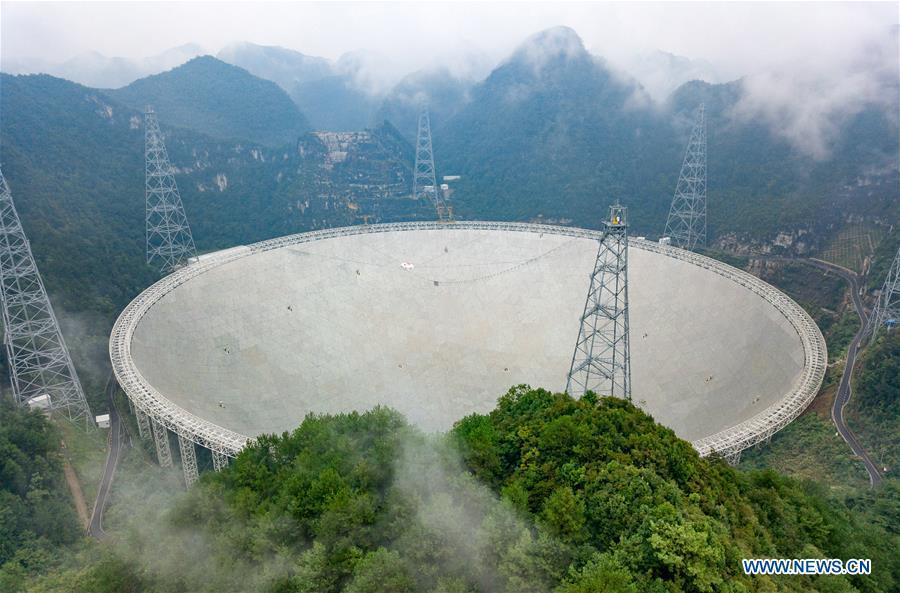 Photo taken on Sept. 11, 2018 shows China\'s Five-hundred-meter Aperture Spherical Radio Telescope (FAST) in southwest China\'s Guizhou Province. FAST has discovered 44 new pulsars so far. (Xinhua/Liu Xu)