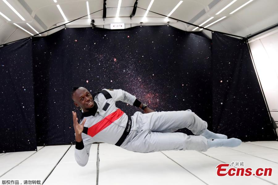 Sprinter Usain Bolt poses as he enjoys zero gravity conditions during a flight in a specially modified plane above Reims, France, Sept. 12, 2018. (Photo/Agencies)