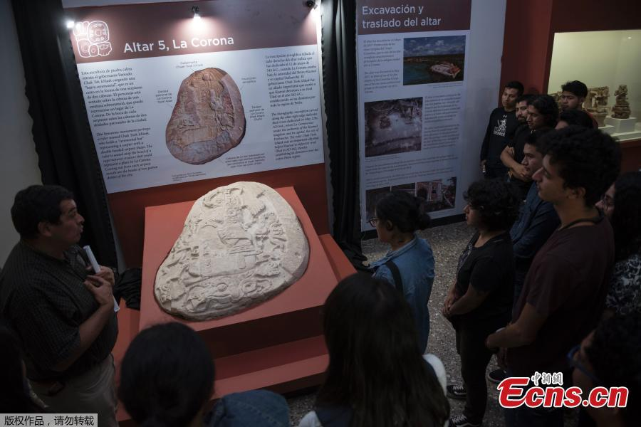 A nearly 1,500-year-old carved altar, discovered at the Classic Maya site of La Corona, located in jungle forest of the Petén in northern Guatemala, is on display at the National Museum of Archaeology and Ethnology in Guatemala City, Sept. 12, 2018. (Photo/Agencies)
