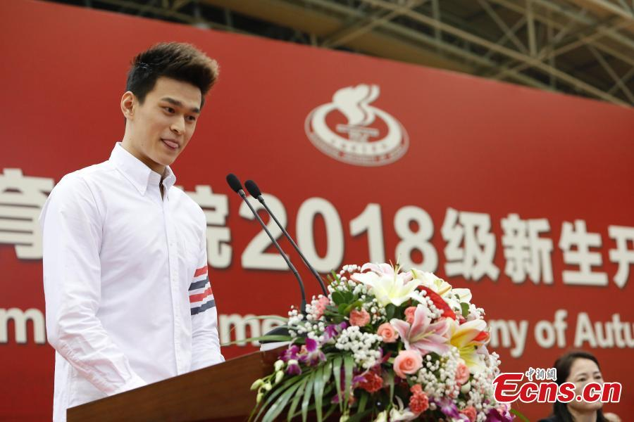 Chinese swimmer Sun Yang makes a speech at the opening ceremony of autumn semester at Shanghai University of Sport in Shanghai, Sept. 19, 2018. Triple Olympic champion Sun Yang is now back to school to take a PhD program, with a major in kinesiology. (Photo: China News Service/Yin Liqin)