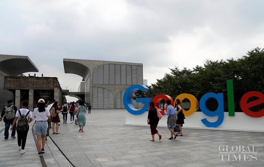 A photo shows the Google AI venue at the World Artificial Intelligence Conference. (Photo: Yang Hui/GT)