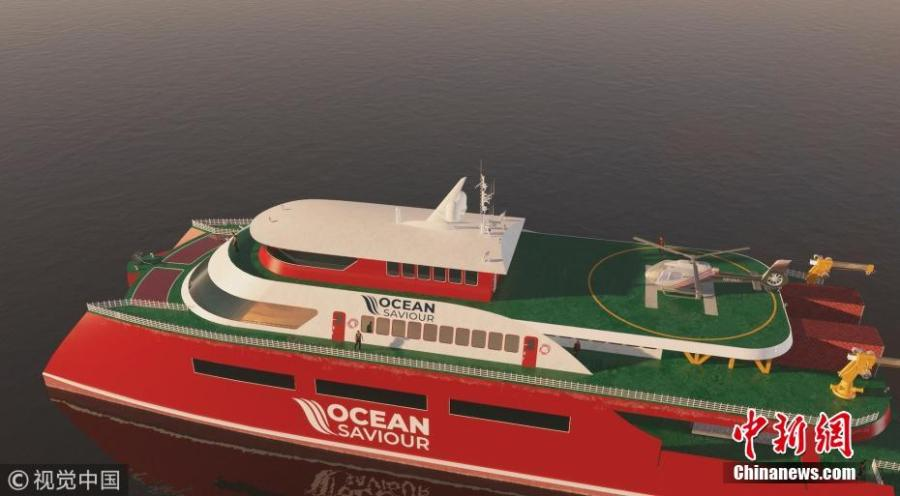 Designs for a $52 million new eco-yacht that will collect plastic from the ocean and recycle it as it sails have been unveiled at Southampton Boat Show. The Ocean Saviour (artist\'s impression) features two plastic-capturing arms that funnel waste into a conveyor belt through an opening in the boat\'s hull. It can scoop up a staggering five tons of plastic pollution each day and will become the first vessel ever to power itself by recycling ocean waste into fuel. (Photo/VCG)